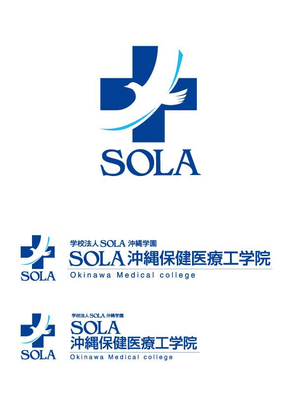SOLAロゴ0121OL
