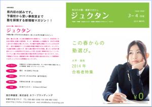 スクリーンショット 2015-01-20 17.50.54
